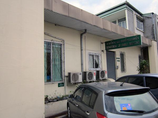 Department of Family Medicine