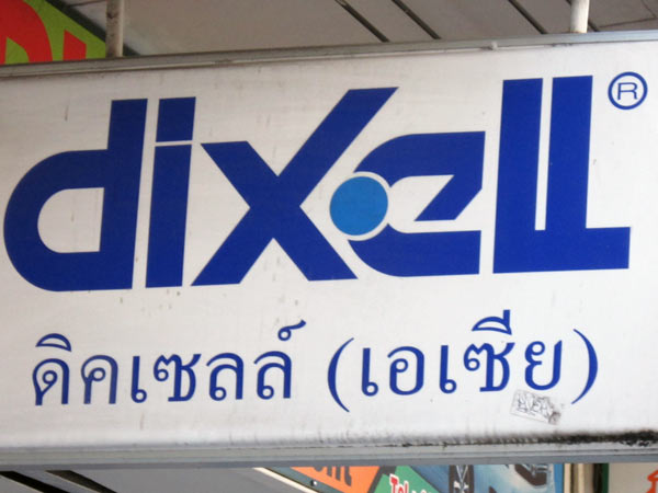 Dixell Asia Chiang Mai Office