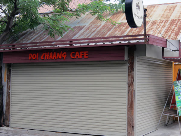 Doi Chaang Cafe (Kampaengdin Rd)
