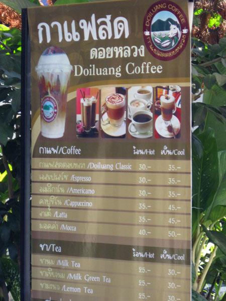 Doiluang Coffee
