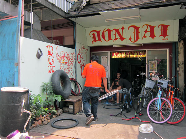 Don Jai Bike Shop