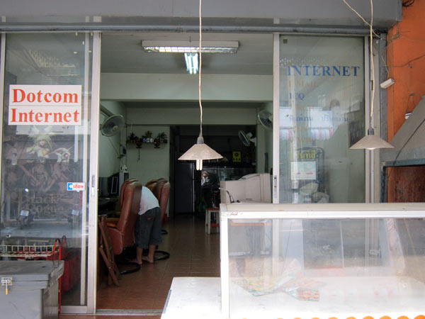 Dotcom Internet