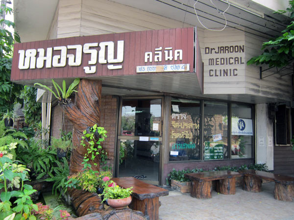 Dr Jaroon Medical Clinic
