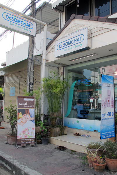 Dr. Somchai Skin Care & Beauty