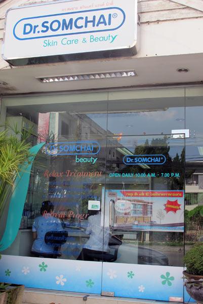 Dr. Somchai Skin Care & Beauty