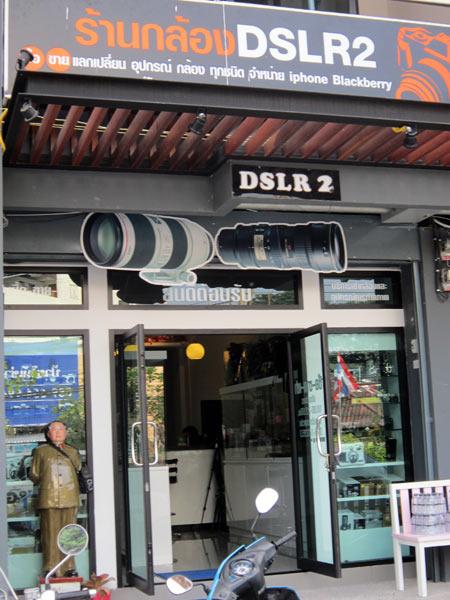 DSLR2