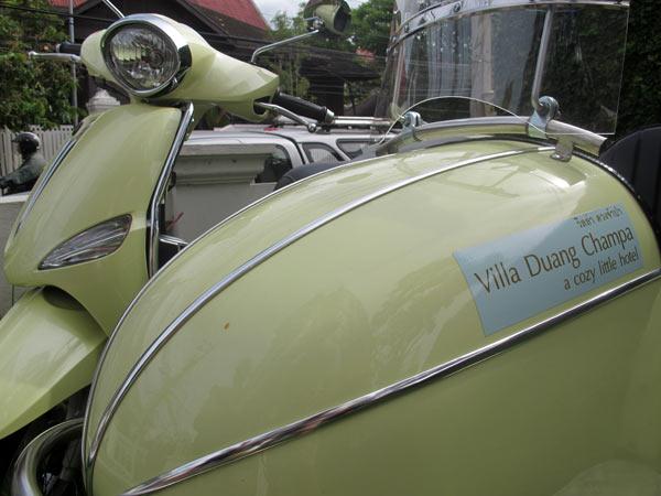 Duang Champa Hotel