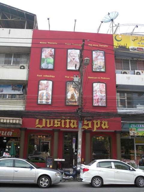 Dusita Spa Chiang Mai