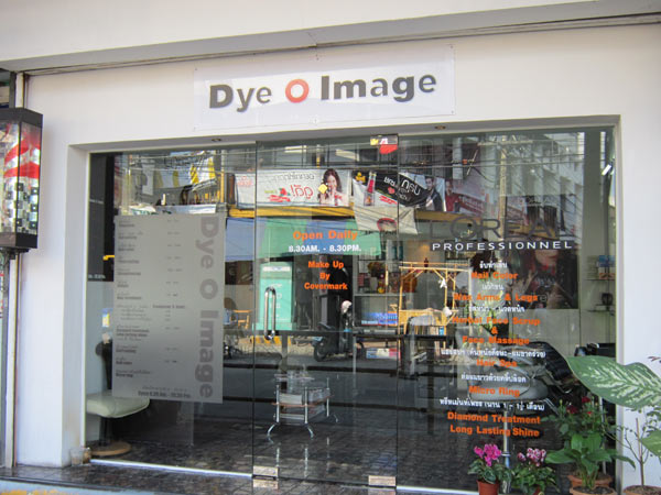 Dye O Image
