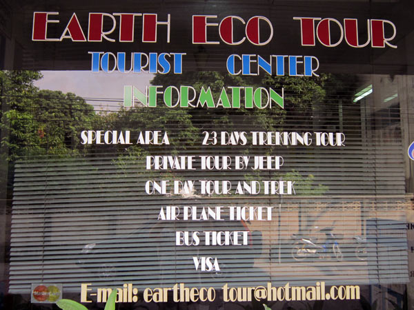 Earth Eco tour @Sumit Hotel