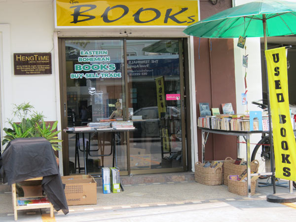 Eastern Bohemian Books