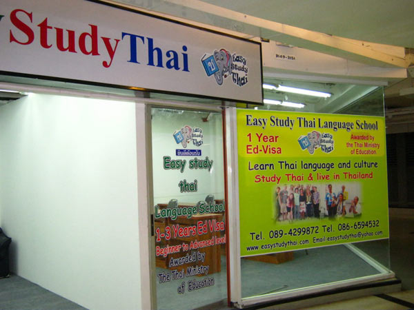 Easy Study Thai Language School @Pantip Plaza 3rd floor