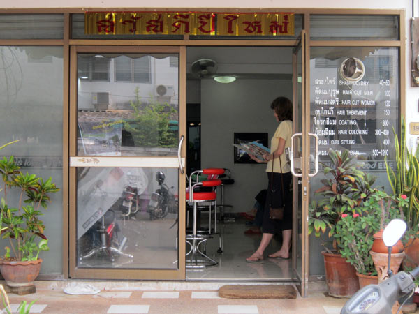 Eden Hair Shop