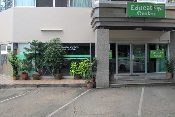 Education Center @Hillside 3
