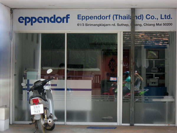 Eppendorf (Thailand) Co., Ltd.