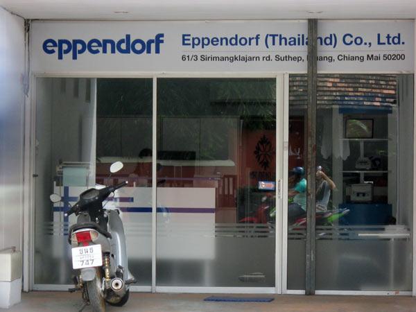 Eppendorf (Thailand) Co., Ltd.