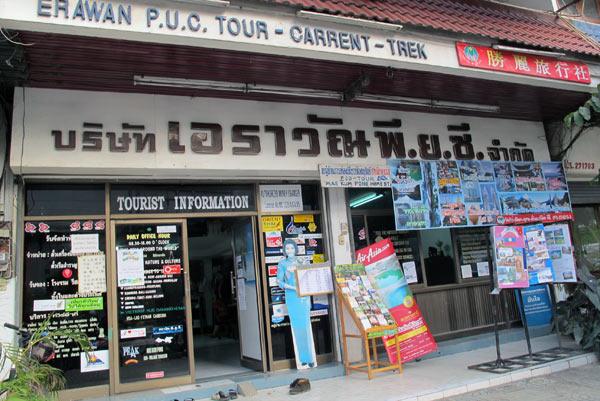 Erawan P.U.C. Tour