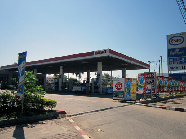 Esso Gas Station (Hang Dong Rd)