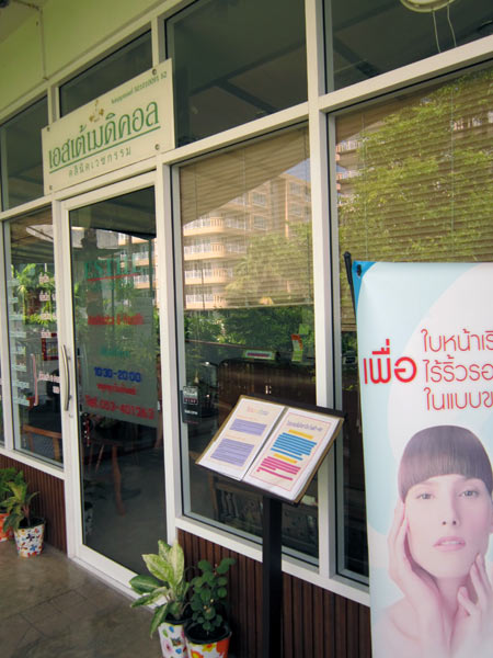 Esthe Medical Clinic @Punna Place Nimman Soi 6