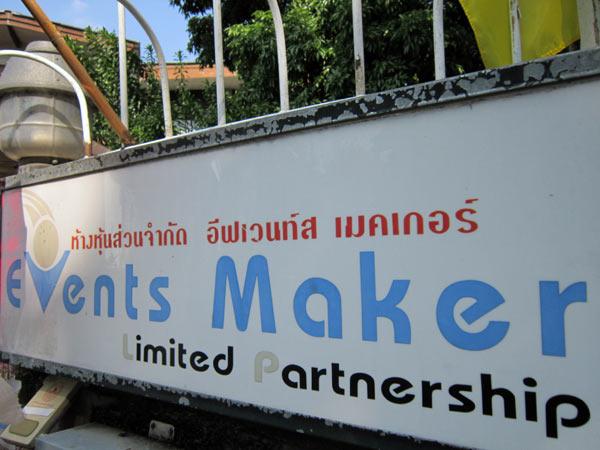 Events Maker Limited Partnership