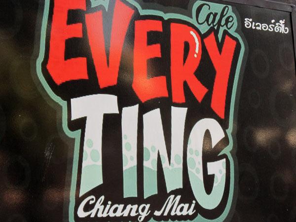 EveryTing Cafe