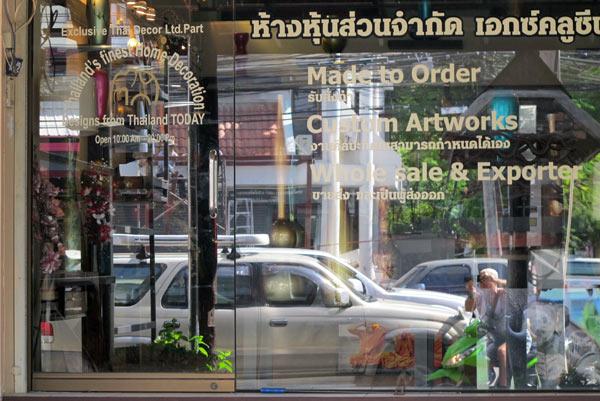 Exclusive Thai Decor Ltd