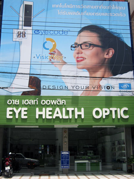 Eye Health Optic