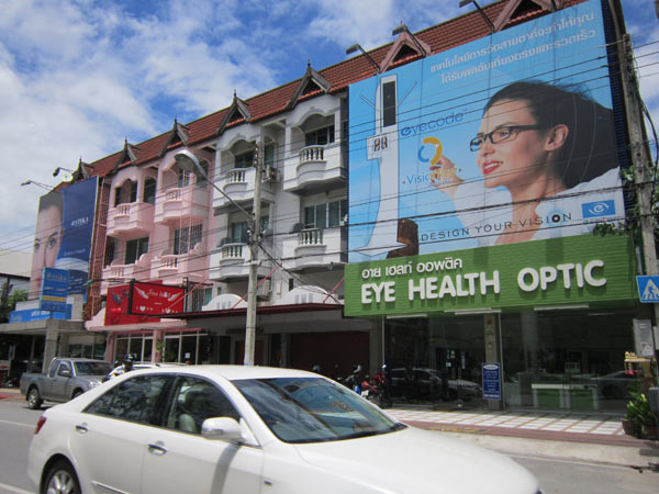 Eye Health Optic
