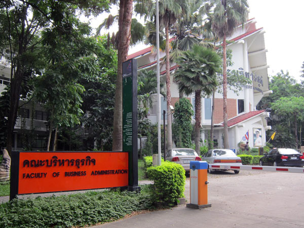 Faculty of Business Administration @CMU