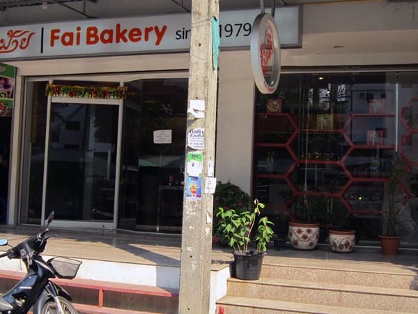 Fai Bakery (Huay Kaew Road Soi Changkiant)