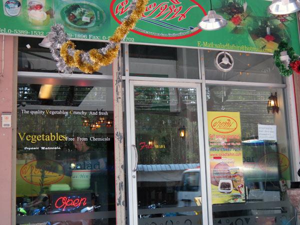 Fai Hin Salas Bar