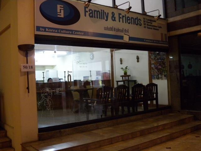 Family & Friends (FF) by Korea Culture Centre