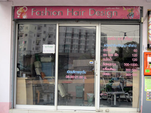 Fashion Hair Design (Ched Yot-Chang Khian Rd)