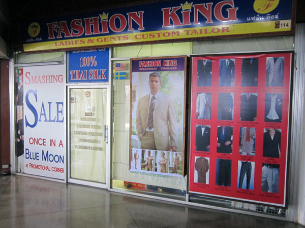 Fashion King @Kalare Night Bazaar