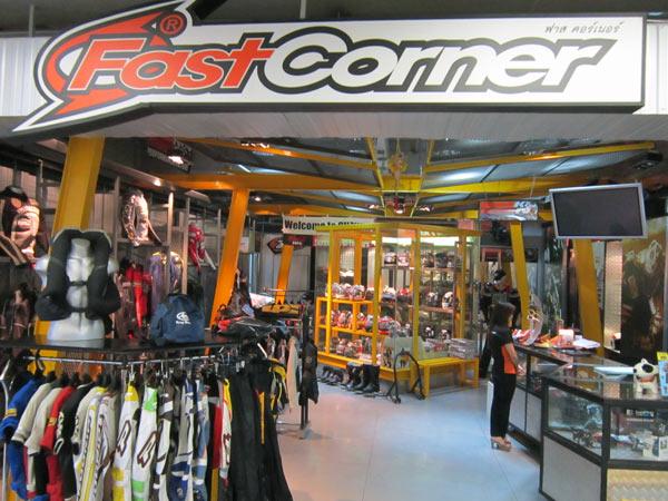 Fast Corner @Pantip Plaza 1st Floor