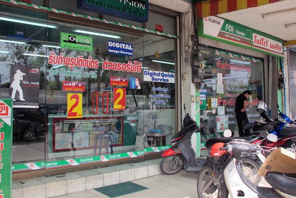 FDI Station (2 Chiang Rai Rd)