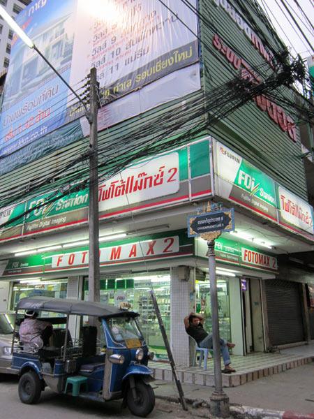 FDI Station (Charoen Prathet Rd)