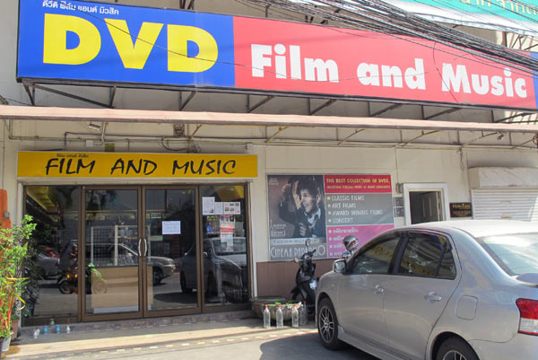 Film and Music (Suthep Rd)
