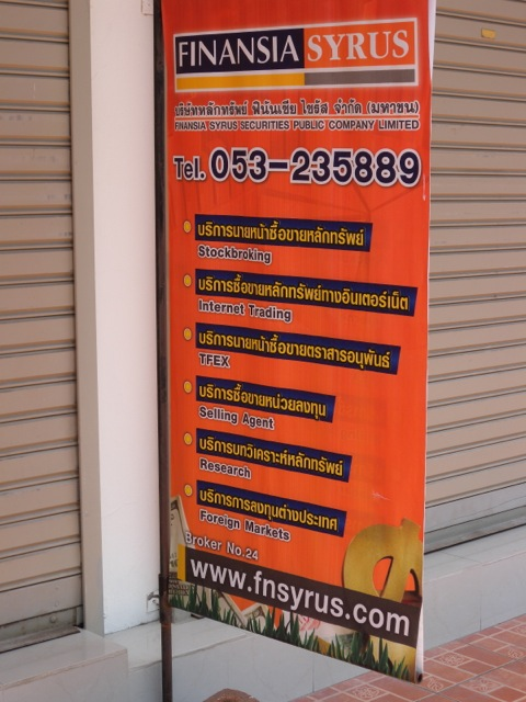 Finansia Syrus