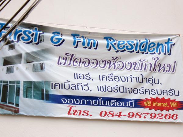 First & Fin Resident