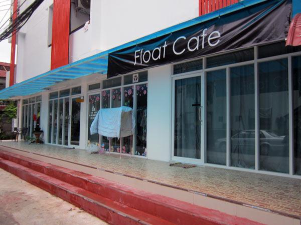 Float Cafe