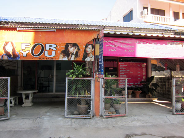 For You Hair Salon