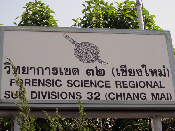 Forensic Science Regional Sub Divisions 32