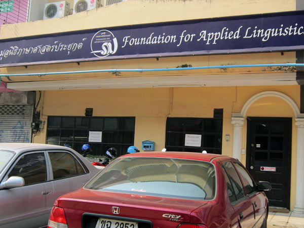 Foundation for Applied Linguistics
