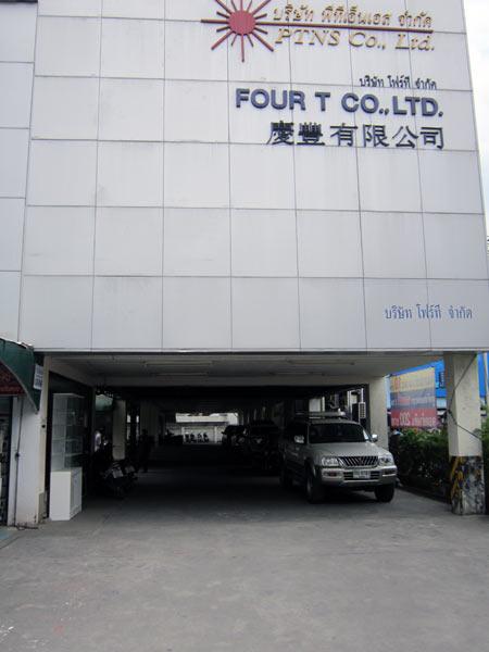 Four T Co., Ltd.
