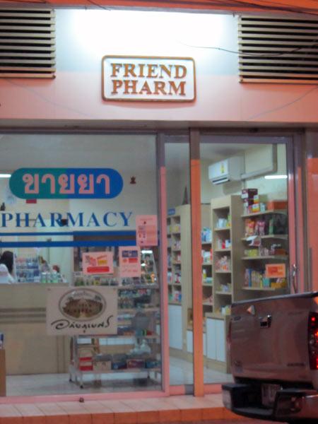 Friend Pharm (Chang Moi Rd)