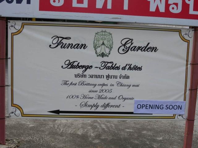 Funan Garden