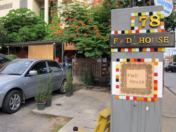 FWD House Hostel
