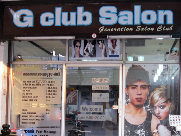 G Club Salon