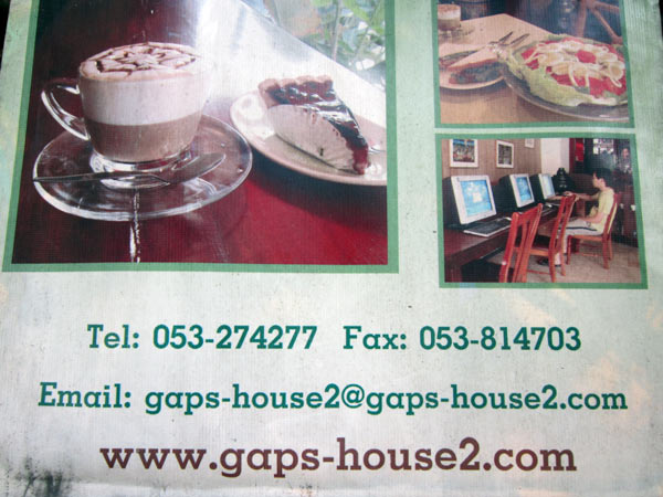 Gap's House 2